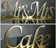 wooden-laser-cut-table-names